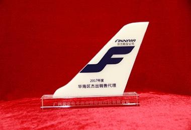 芬兰航空 2017年度华南区杰出销售代理